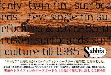 TWIN-SHOP1-2