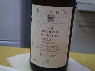 本日のドイツワイン