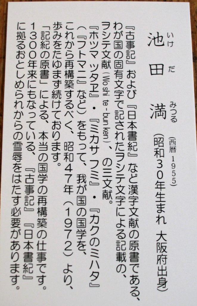 名刺2.jpg