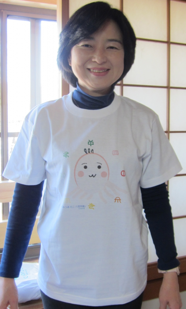 みつるたこTシャツ.jpg
