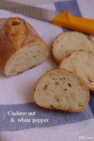 カシューナッツのパン