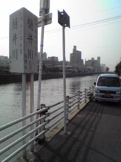 20070625_165652.jpg