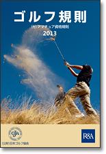 cover_2013-3.jpg