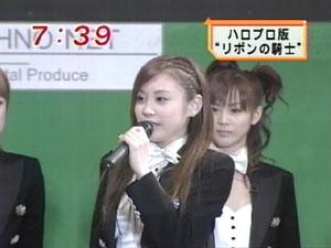 めざましTVより