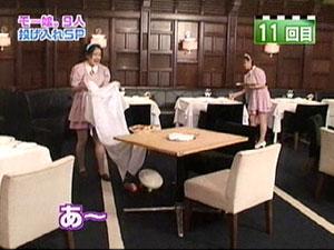 みっつぃ〜
