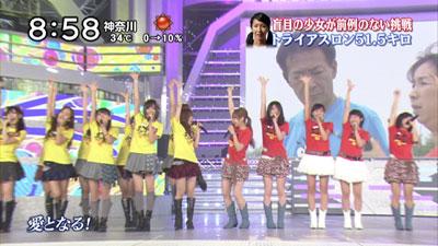 AKB48と共演