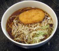 神田家 路麺
