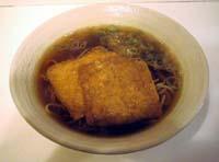 丹波屋 新橋 路麺