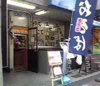 ささ 錦糸町 江東橋