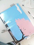 桜カバー2