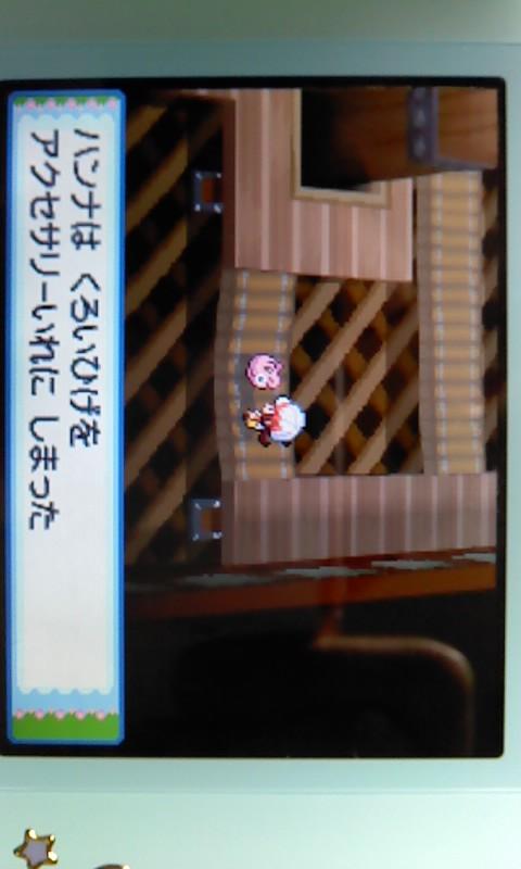 P2010_0225_114849.JPG