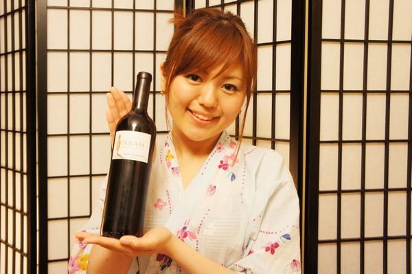 ワイン素美人035