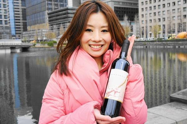 ワイン素美人055