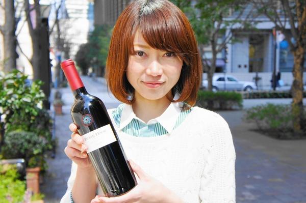ワイン素美人056
