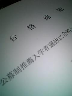 071124_200942.jpg
