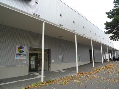 札幌市民センター