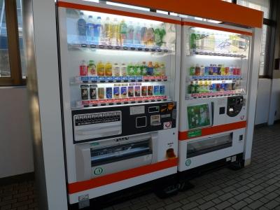 浜松IAUD自販機