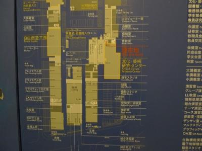 静岡芸術大学現在地見えない