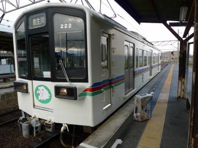 東近江鉄道