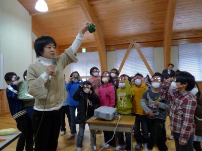 近江小学校バリアン