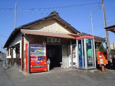 近江鉄道桜川駅