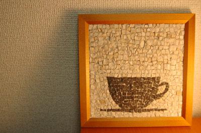 モザイクコーヒーカップ
