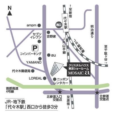 名古屋モザイク工業東京ショールーム