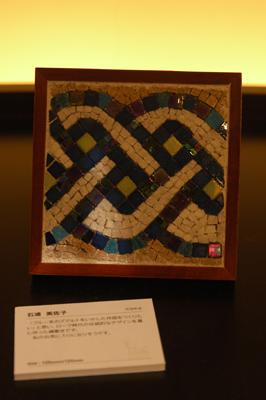 名古屋モザイク 生徒さん作品展