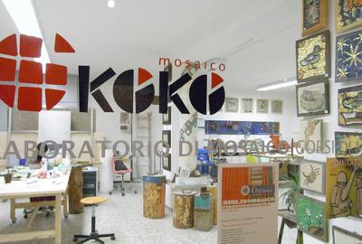 Koko玄関