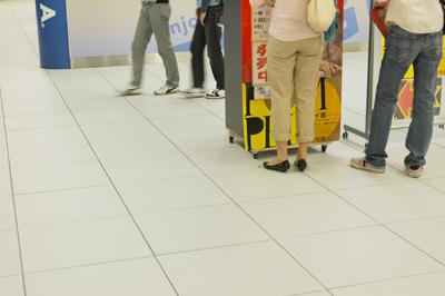 横浜 みなとみらい駅
