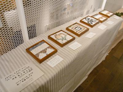 村井美術館 展示