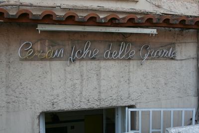 ヴァチカン タイル屋さん