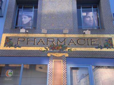 ナンシーの薬局モザイク