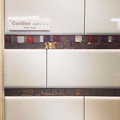 cordino オリジナルタイル