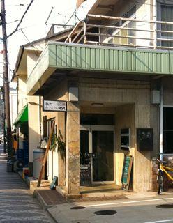 鞆町カフェ