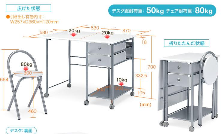 ★ 折り畳み式デスク02 ★