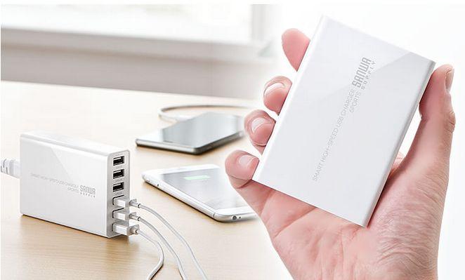 スマホ/iPhone充電器4.jpg