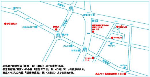 akta_簡易マップ