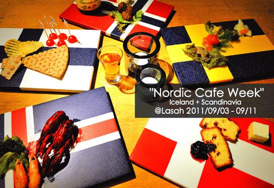Nordic Cafe Week@二子玉川Lasah