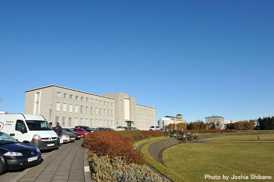 アイスランド大学