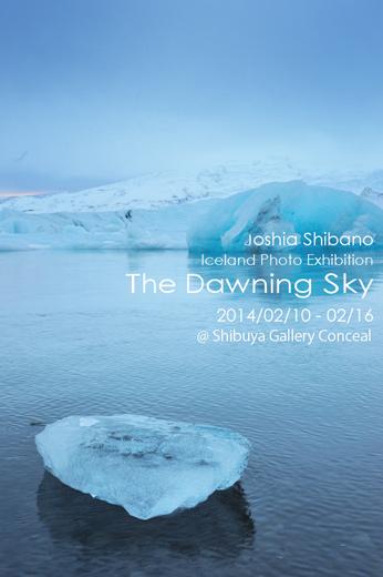 シバノジョシア・アイスランド写真展