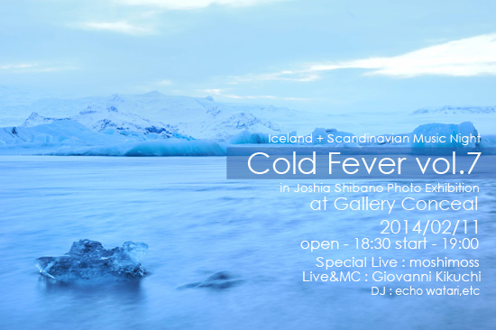 Cold Fever vol.7