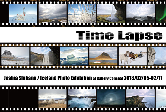 time-lapse_photo_exhibiton-fix.jpg