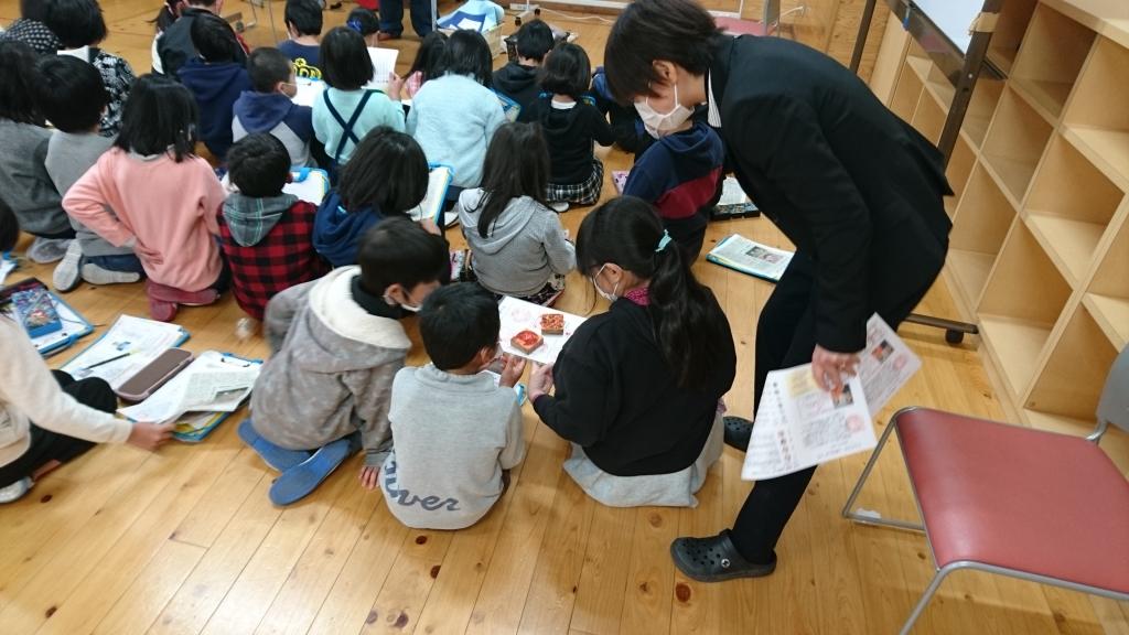 武雄小学校2