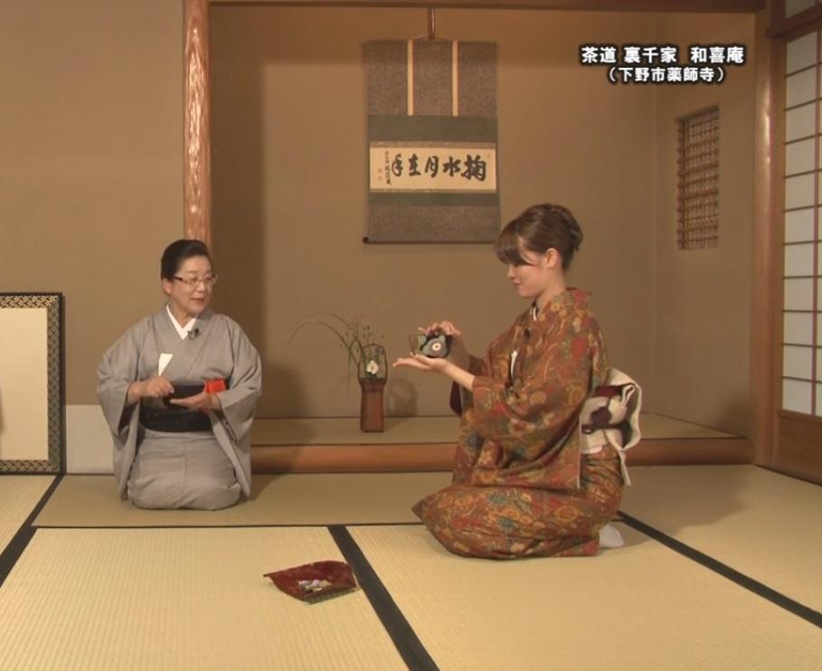茶道教室体験1