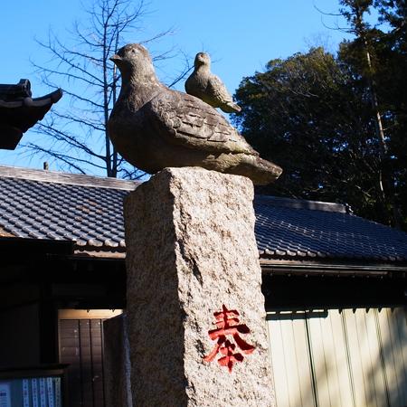 大塚八幡神社