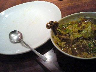 ラミヤータ 食べ途中