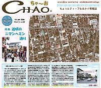 chao66_200