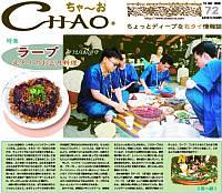 chao72