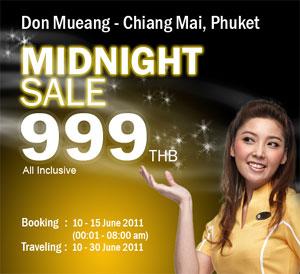 midnight sale!